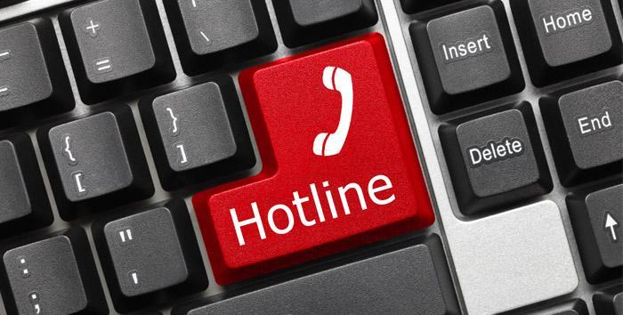 The HUD OIG Hotline
